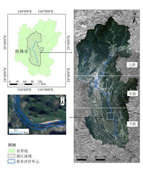 D314(二等奖)基于多时相主被动遥感的漓江水体监测与叶绿素反演研究