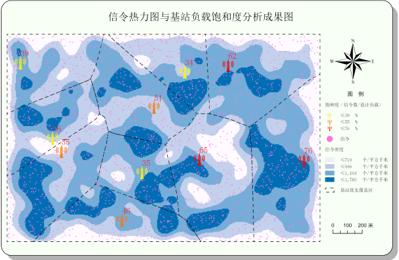 B162(二等奖)5G基站选址优化与应急通信调度